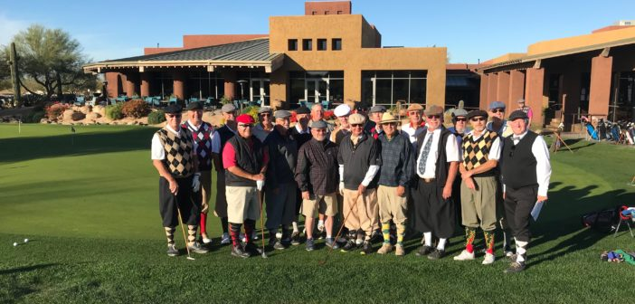2018 Arizona Hickory Tournament